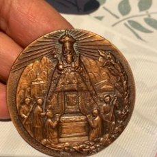 Antigüedades: MEDALLA CENTENARI MARE DE DEU DE MONTSERRAT - PATRONA DE CATALUNYA 1881- 1981. Lote 254528090