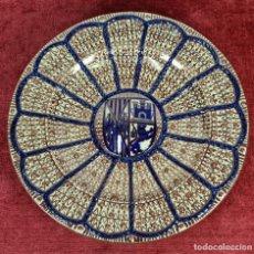 Antigüedades: PLATO EN CERÁMICA ESMALTADA CON REFLEJOS METALICOS. ESPAÑA. SIGLO XX.. Lote 254531130