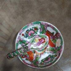 Antigüedades: CUENCO CON CUCHARA PORCELANA CHINA. Lote 254607060