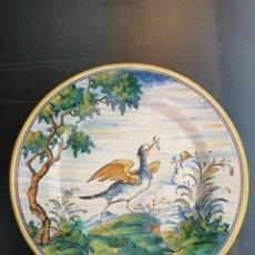 Antigüedades: TALAVERA ,RUIZ DE LUNA ANTIGUO PLATO 26 CM DE DIÁMETRO PERFECTO. Lote 254637925