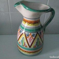 Antigüedades: PRECIOSA JARRA PARA VINO O AGUA. Lote 254665920
