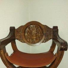 Antigüedades: JAMUGAS. Lote 254749995