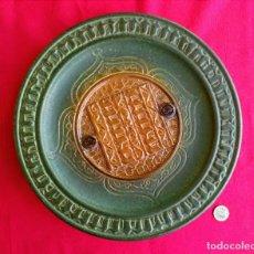 Antigüedades: PLATO ANTIGUO DE CERÁMICA. Lote 254768480