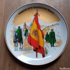 Antigüedades: PLATO ACADÉMICA GC BAEZA.. Lote 254792655