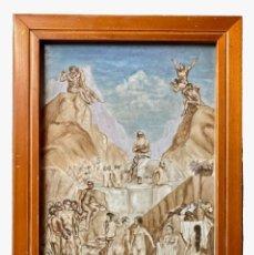 Antigüedades: ANTIGUO AZULEJO, ESCENA DE MOISES EN EL NILO. SIGLO XIX. ENMARCADO. 37X27. Lote 254832795