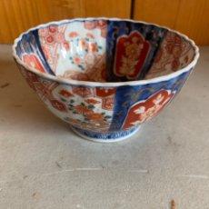 Antigüedades: BOL IMARI JAPON XIX. Lote 254844240