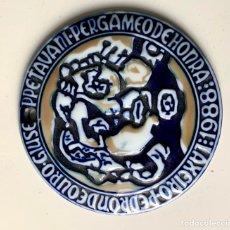 Antigüedades: SARGADELOS- MEDALLA LAXEIRO. Lote 254855660