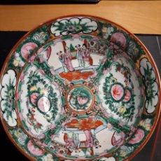 Antigüedades: CUENCO SOPERA CERÁMICA CHINA 23,5 CM. Lote 268145834