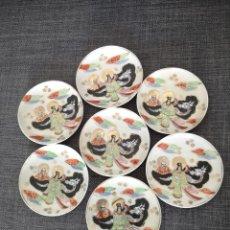 Antigüedades: 7 PLATILLOS DE CAFE DE PORCELANA CHINA DE MACAO. Lote 255372565