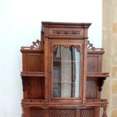 Antigüedades: APARADOR DEL SIGLO XIX. Lote 255381880