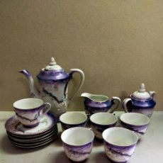 Antigüedades: JUEGO DE CAFE DE PORCELANA JAPONESA, PINTADO EN RELIEVE, CARA EN EL FONDO.. Lote 255636985