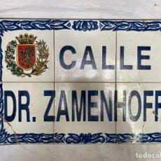 Antigüedades: PLACA DE CALLE DE ZARAGOZA. DR. ZAMENHOFF. 60X40. Lote 255653325