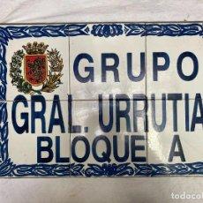 Antigüedades: PLACA DE CALLE DE ZARAGOZA. GENERAL URRUTIA, BLOQUE A. 60X40. Lote 255653840