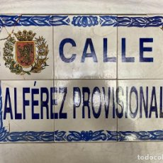 Antigüedades: PLACA DE CALLE DE ZARAGOZA. ALFÉREZ PROVISIONAL. 60X40. Lote 255654165