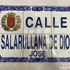 Antigüedades: PLACA DE CALLE DE ZARAGOZA. SALARULLANA DE DIOS, JOSÉ. 60X40. Lote 255655145