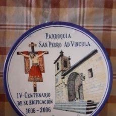 Antigüedades: PLATO CERAMICA DE TALAVERA PEDRO BERNARDO AVILA IV CENTENARIO IGLESIA 24 CMTS DIAMETRO. Lote 256000775