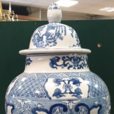 Antigüedades: TIBOR CHINO 45X23 CM. Lote 256024515