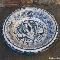 Antigüedades: PLATO CERÁMICA FAJALAUZA. Lote 256053390
