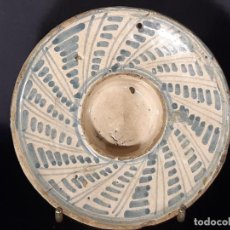 Antigüedades: MANCERINA, ESPECIERO, SALERO. TERUEL. SIGLO XVIII.. Lote 256133550