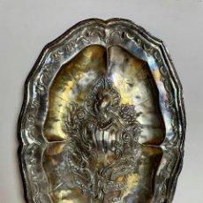 Antigüedades: BANDEJA CORDOBESA DE PLATA, SIGLO XVIII, ROCOCÓ. Lote 257389060