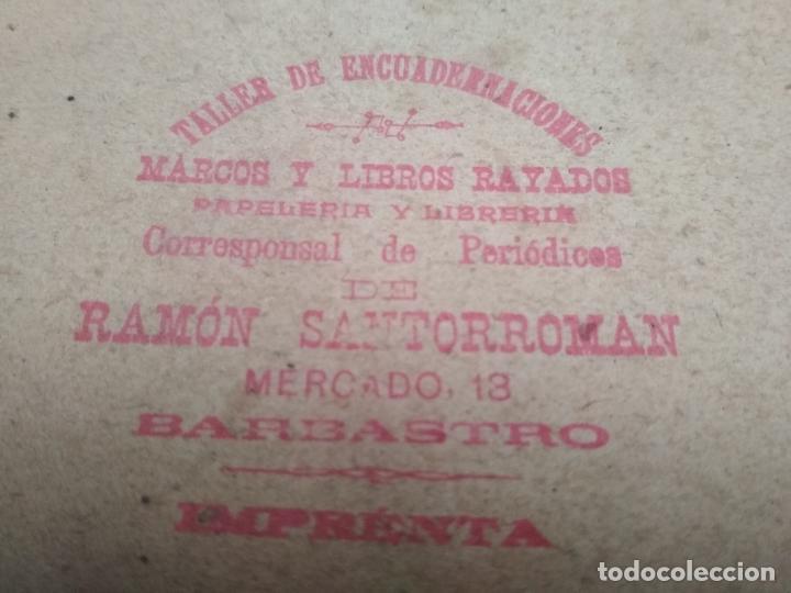 Antigüedades: ANTIGUO MARCO DE MADERA CON CRISTAL.Dorso sello de Ramon Santorroman de Barbastro. - Foto 7 - 257394200