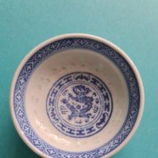 Antigüedades: CUENCO PEQUEÑO DE PORCELANA CHINA - SELLO EN BASE - VER FOTOS. Lote 257517995