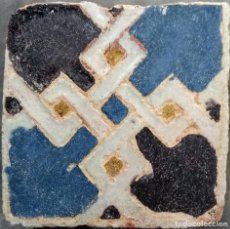 Antiquités: OLAMBRILLA DE TRIANA DEL SIGLO XVI. Lote 257571790