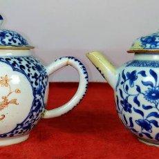 Antigüedades: 2 TETERAS. PORCELANA CHINA ESMALTADA. CHINA. FINALES SIGLO XIX. Lote 257574960