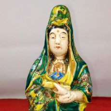 Antigüedades: DIOSA GUANYIN. LOZA ESMALTADA. CHINA. SIGLO XIX-XX. Lote 257581290