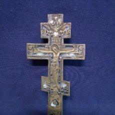 Antigüedades: CRUZ ORTODOXA RUSA EN BRONCE. Lote 257613470
