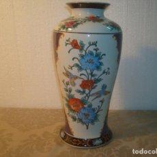 Antigüedades: PRECIOSO JARRON CHINO FLORES Y PAJARO 31 CM. Lote 257669000