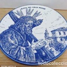 Antiguidades: PLATO DECORATIVO DE CERAMICA CON SERIGRAFIA DE JESUS DEL GRAN PODER. PLATO-49. Lote 257713765
