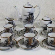 Antigüedades: JUEGO DE CAFÉ - CERAMICA JAPAN. Lote 257753635