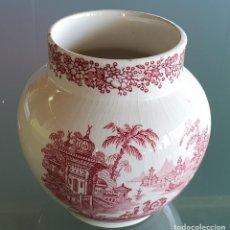 Antigüedades: JARRON PICKMAN, LA CARTUJA DE SEVILLA, 9 CM. DIAMETRO. SELLADO. Lote 258122500