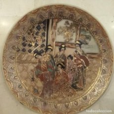 Antigüedades: ANTIGUO PLATO CHINO ESMALTADO, SIGLO XIX. Lote 258158215