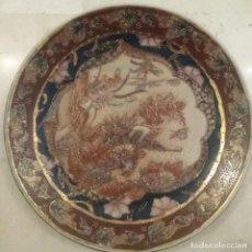 Antigüedades: ANTIGUO PLATO CHINO ESMALTADO, SIGLO XIX. Lote 258159315