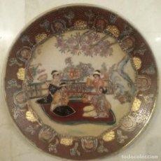 Antigüedades: ANTIGUO PLATO CHINO ESMALTADO, SIGLO XIX. Lote 258165305