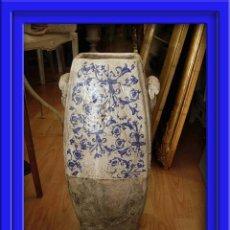 Antigüedades: JARRON DE FLORES ARABE PARAGUERO BASTONERO. Lote 258358255