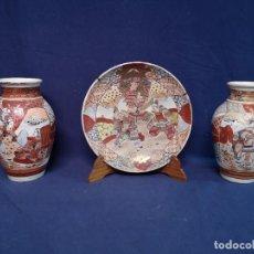 Antigüedades: CONJUNTO TRES PIEZAS CERAMICA SATSUMA. Lote 258745755