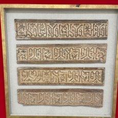 Antigüedades: TABLAS S.XVI. Lote 258799475