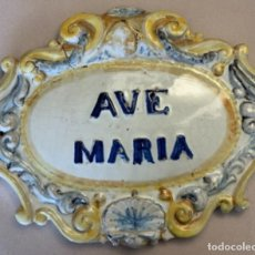 Antigüedades: PLACA AVE MARIA ALCORA (FINAL S.XIX). Lote 258962265
