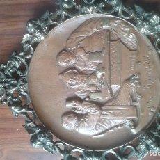 Antigüedades: MARCO DE CALAMINA SIGLO XIX. Lote 258992125