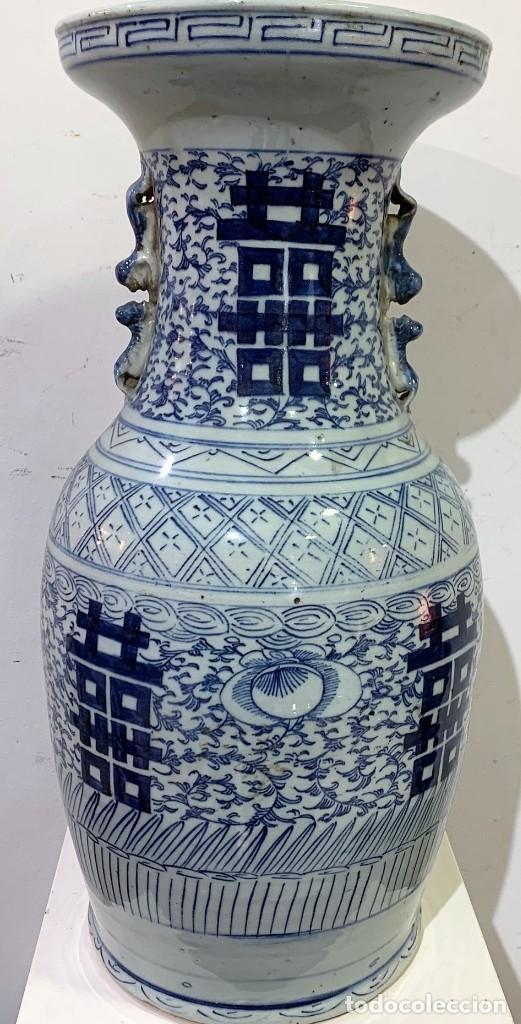 JARRÓN CHINO. (Antigüedades - Porcelanas y Cerámicas - China)