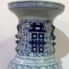Antigüedades: JARRÓN CHINO.. Lote 259918015