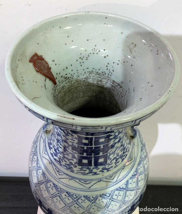 Antigüedades: Jarrón chino. - Foto 3 - 259918015