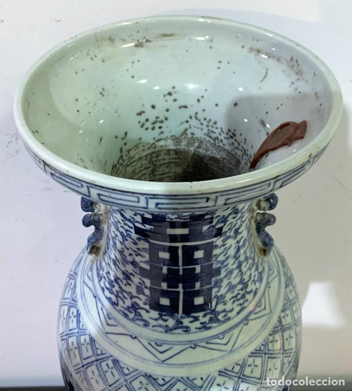 Antigüedades: Jarrón chino. - Foto 7 - 259918015