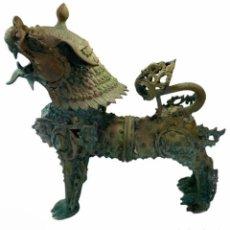 Antigüedades: CANE DI FOO IN BRONZO, 1780-1820. Lote 260355620