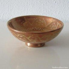 Antigüedades: CUENCO MANISES REFLEJOS METALICOS DE GIMENO RIOS. Lote 260566075