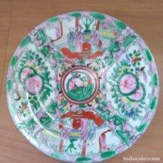 Antigüedades: EPOCA CANTÓN , ANTIGUO PLATO CHINO. Lote 261216945