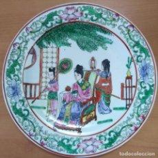 Antigüedades: EPOCA CANTÓN, ANTIGUO PLATO CHINO. Lote 261217450